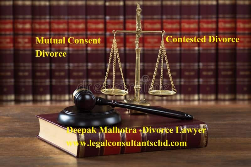 mutual consent divorce